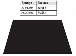 Ground Sheet  Nakra 3